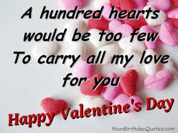 happy valentines day quotes love sayings wishes heart