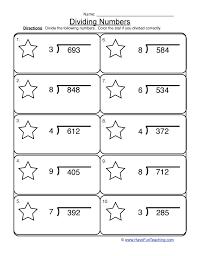 dividing 1 into 3 digit worksheet 1