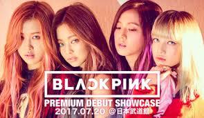 blackpink download album blackpink blackpink tracklist album art genius