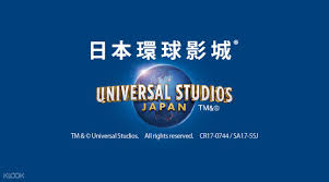 where can i get universal studios halloween horror nights coupons universal studios japan express pass klook