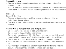 Student Resume Creator by College Student Job Search Resume Discount Rates