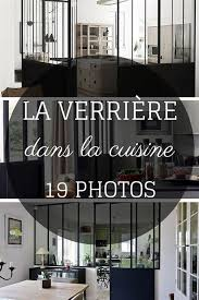 style de cuisine moderne photos style de cuisine moderne photos 2 la verri232re dans la cuisine
