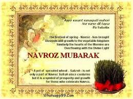 nowruz greeting cards nowruz mubarak wishes ecard picture
