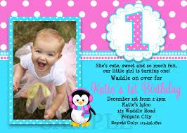 Invitation Cards For Christening Designs 1st Birthday Invitation Wording