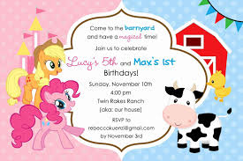my little pony personalized invitations free printable