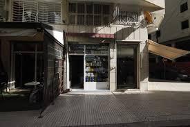 local bureau bureau de tabac saka local de 12 m2 à vendre à dans magasins