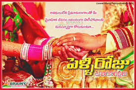 wedding quotes in telugu wedding day quotes hd images lovely wedding anniversary quotes for