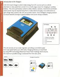 ring dc battery to battery charger