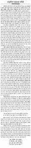 personal experience essay sample life story essay life story essay life experience essay example life story essay short essay on mahatma gandhi original native us writers image of gandhi essay life experience essay example