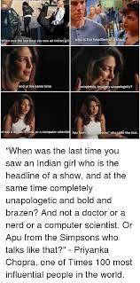 Indian Girl Memes - 25 best memes about bakra bakra memes