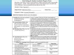 aps teacher evaluation a smart process for student and teacher