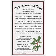 merry from heaven pewter oval ornament with engraving