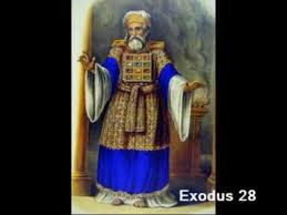 high priest garments images exodus 28 with text press on more info of on the side