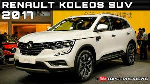 renault suv koleos 2017 renault koleos suv review rendered price specs release date