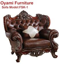 Wooden Furnitures Sofa China Round Wood Sofa China Round Wood Sofa Manufacturers And