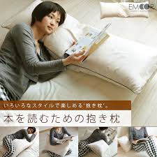 read in bed pillow emoor co ltd rakuten global market read the book of dakimakura