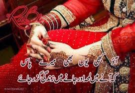 wedding quotes urdu poetry lovely urdu shayari ghazals baby photo