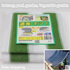 garden shade cloth sun shade net hdpe balcony shading network
