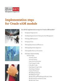 oracle enterprise asset management eam asset management