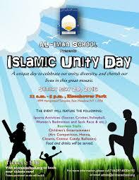 islamic unity day ticket u2013 al iman