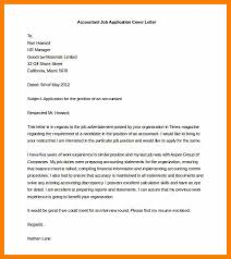 it job cover letter cover letter sample general cover letter a