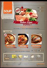 cuisine kitch one two kitchen bbq restaurant home singapore menu
