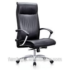 lumbar support modern high back adjustable recliner office chair