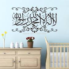 wall decals retail stores color the walls of your house
