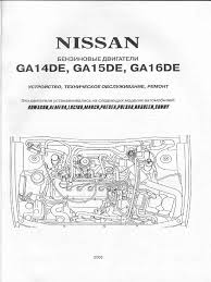 nissan x trail wiring diagram mc kinsey 7s framework