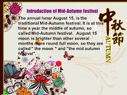 introduction of mid autumn festival ppt