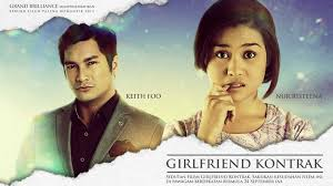 film ombak rindu full movie 11 malaysian movies that we are proud to call our own