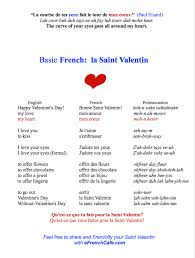 Pronounce Meme In French - how to say valentine s day in french and how to exactly pronounce