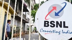 Seeking Chennai Chennai Bsnl To Probe Complaints Against Linemen Seeking Bribe