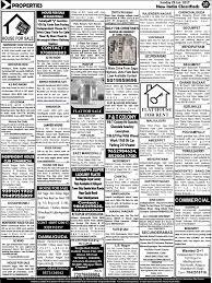 Electronics Shops Near Mehdipatnam New India Classifieds Sunday 29 Jan 2017 E Paper