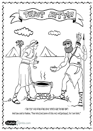 coloring page for parshat toldot click on picture to print