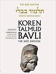 adin steinsaltz books koren talmud bavli noé vol 18 nedarim hebrew color