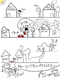 educational stick figure comics warped frost