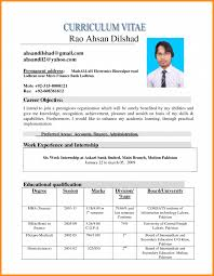 resume format for microsoft word cv format in ms word photos pakistan resume exles how open