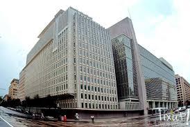 siege banque mondiale la banque mondiale lance le débat sur engagement à l
