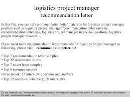 logistics project manager recommendation letter