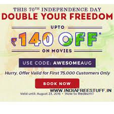bookmyshow movie discount coupons 2booli farmington hills coupons
