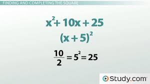 solving quadratic trinomials by factoring video u0026 lesson