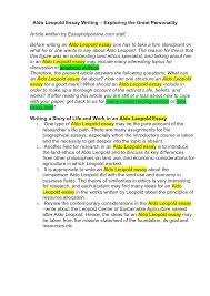 national honor society sample essay personality essay sample our work sample essay for national honors society free essays 1 20