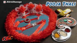 diy rakhi puja thali for raksha bandhan pooja thali decoration