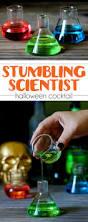 halloween cocktail recipe the stumbling scientist