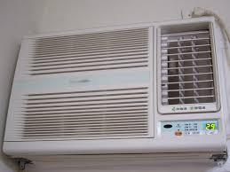 Window Unit Heat Pump What Is Window Air Conditioning System Buckeyebride Com