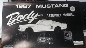 1967 mustang body assembly manual ford amazon com books