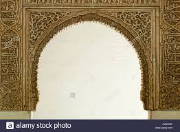 islamic ornaments on a wall in an ancient castle stock photo