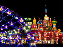 People Generation Presents Magical Winter Lights Event Culturemap