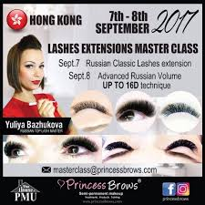 up coming master class u0026 event training princessbrows